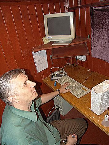 Tjuvar slog ut datorpark